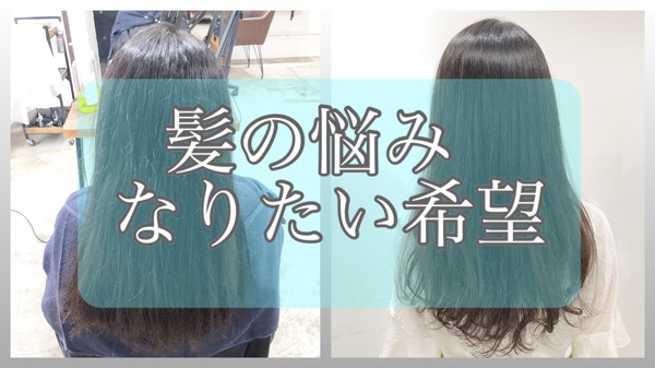 バッサリスタイルチェンジでも楽々スタイリング  【北千住 上野 ストカール】